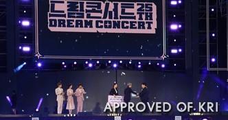 매년 1회 정기적으로 열린 최대 규모 K-POP 콘서트
